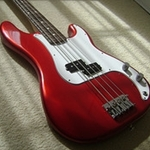 Used Electric Basses