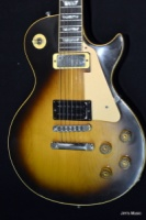 Used Gibson Deluxe les paul